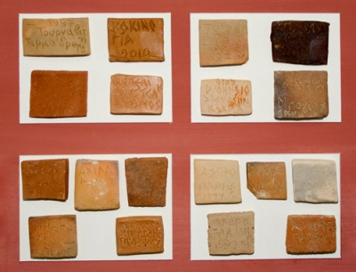 Samples Clay from Skiathos (S.Tsimpliarakis)