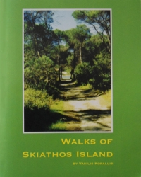 skiathos walks