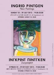 Έκθεση ζωγραφικής της  INDRID PINTGEN