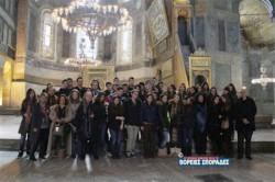 Το Γυμνάσιο Σκιάθου στην Κωσταντινούπολη