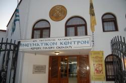 Εγκαινιάζεται η Λαογραφική Αίθουσα «Αλέξανδρος Μωραïτίδης»